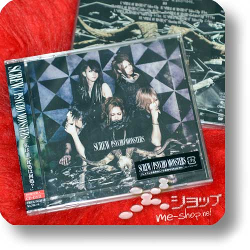 SCREW - PSYCHO MONSTERS lim.CD+DVD A-Type (Re!cycle)-0