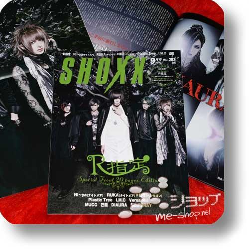 SHOXX Vol.283 (September 2016) R SHITEI, Versailles, LM.C, MUCC, Kiryu, Diaura, Mejibray...-0