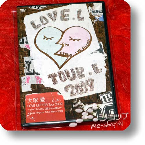 ai otsuka - LOVE LETTER Tour 2009 (Live-DVD) (Re!cycle)-0