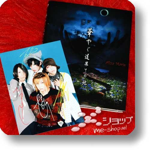 ALIZA MARIE - hanayagu michi hateno chi (lim.2000!) +handsignierte Fotokarte! (Re!cycle)-0
