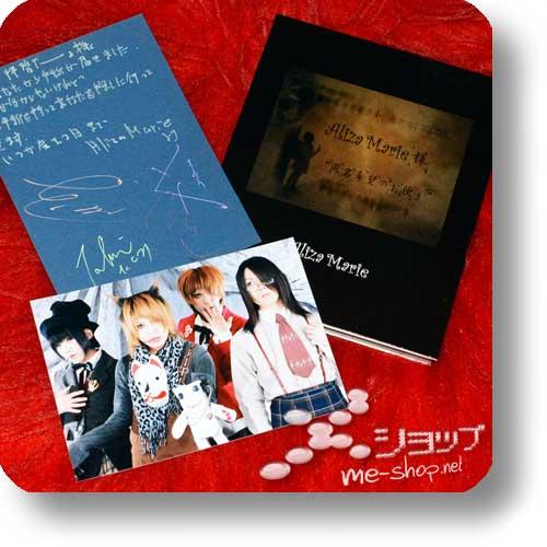 ALIZA MARIE - tokumei kibou no otayori (lim.1000!)+Bonus-Fotokarte+handgeschriebene & signierte Grußkarte! (Re!cycle)-0