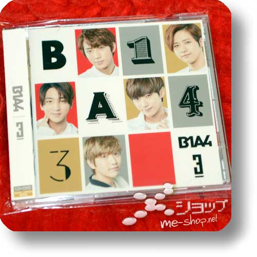 B1A4 - 3 (BANA JAPAN official FC Special Edition CD+DVD) (Re!cycle)-0