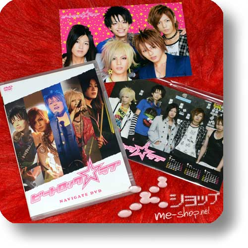 BEATROCK LOVE - NAVIGATE DVD (feat. Takeru / SuG)+2 Fotokalenderkarten! (Re!cycle)-0