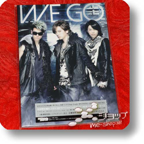 BREAKERZ - WE GO (lim. B-Type CD+A5-Photobook!) (Daigo, Akihide / Detective Conan)-0