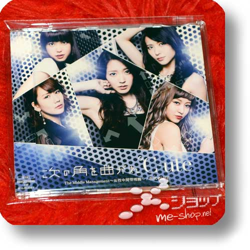 °C-ute - The Middle Management ~Jyosei Chukan Kanri Shoku~ / Wagamusha LIFE / Tsugi no Kado wo Magare (C-Type 1.Press inkl.Tradingcard) (Re!cycle)-17037