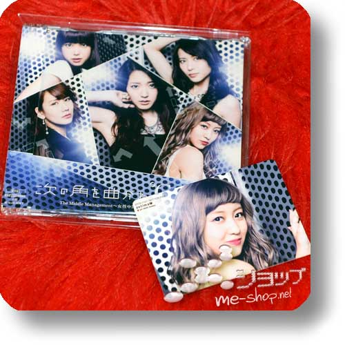 °C-ute - The Middle Management ~Jyosei Chukan Kanri Shoku~ / Wagamusha LIFE / Tsugi no Kado wo Magare (C-Type 1.Press inkl.Tradingcard) (Re!cycle)-0