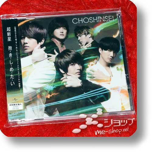 CHOSHINSEI - Da・ki・shi・me・ta・i (Dakishimetai / Supernova / Choshinsung) lim.CD+DVD A-Type (Re!cycle)-0