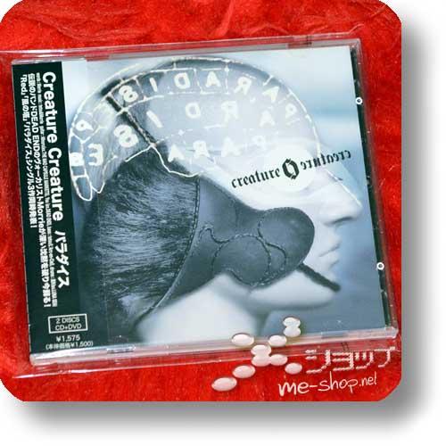 CREATURE CREATURE - Paradise (lim.CD+DVD / yukihiro/L'Arc~en~Ciel, Shinya/LUNA SEA...) (Re!cycle)-0