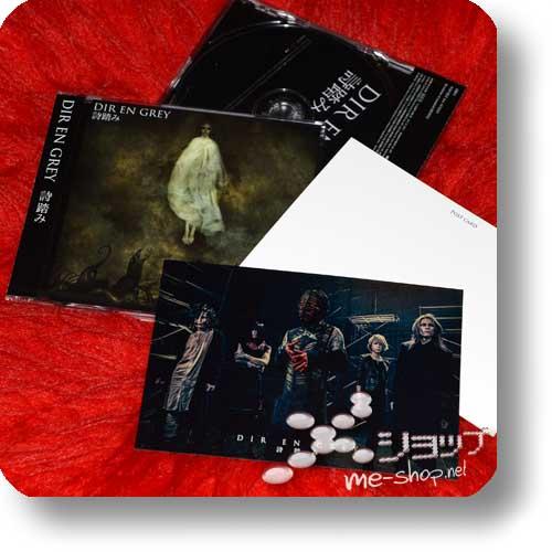 DIR EN GREY - Utafumi (feat. SUGIZO) +Bonus-Fotopostkarte!-0