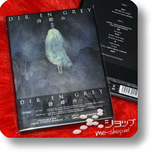 DIR EN GREY - Utafumi (feat. SUGIZO / LIM. BOX CD+Live-DVD) +Bonus-Fotopostkarte!-16593