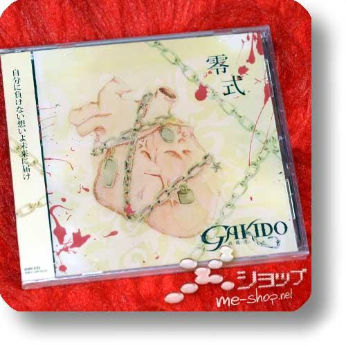 GAKIDO - Reishiki-0