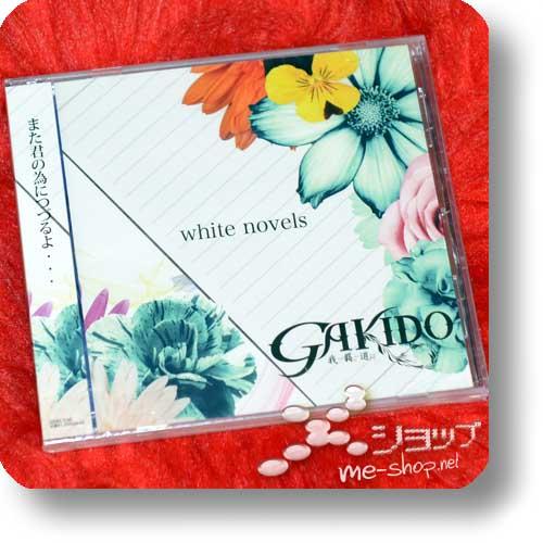 GAKIDO - white novels -0