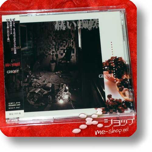 GHOST - Akai kumo (CD+DVD lim.999!) (Re!cycle)-0