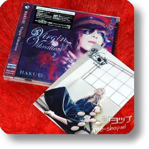 HAKUEI - Virgin Vibration LIM.CD+DVD B-Type (feat. Aiji/LM.C, Ruka/Nightmare, Gisho/Penicillin...)+Bonus-Fotokarte!-0