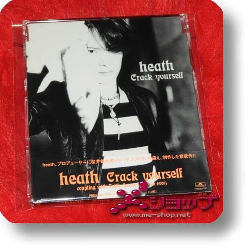 heath - crack yourself (X Japan) (Re!cycle)-0