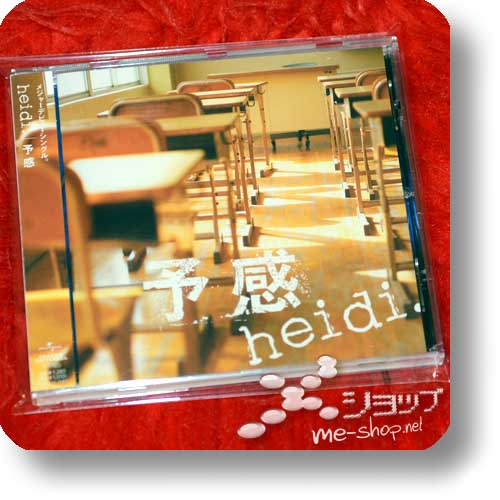 heidi. - Yokan (1.Press / Kaichou wa maid-sama) (Re!cycle)-0