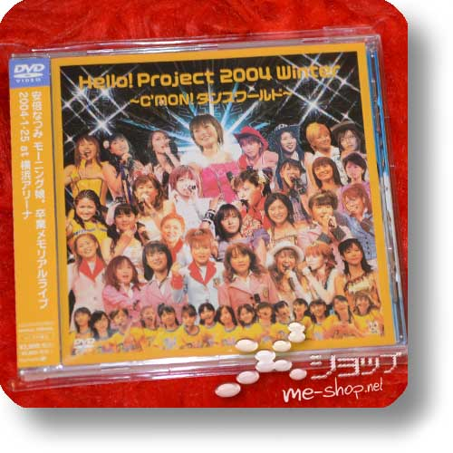 HELLO! PROJECT - 2004 Winter ~C'mon! Dance World~ 2004.1.25 at Yokohama Arena (Live-DVD / MORNING MUSUME, MiniMoni, Melon Kinenbi...) (Re!cycle)-0