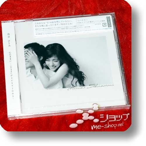 HITOMI SHIMATANI - Kokoro no Mama ni & Sessions LIM.CD+DVD+Bonus-Kalenderkarte!-17500