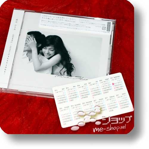 HITOMI SHIMATANI - Kokoro no Mama ni & Sessions LIM.CD+DVD+Bonus-Kalenderkarte!-0