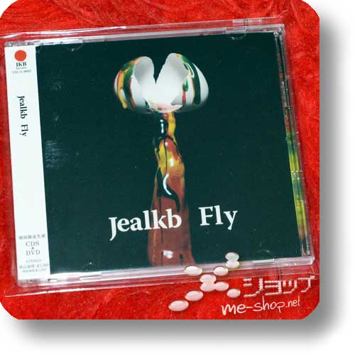 jealkb - Fly LIM.CD+DVD (Re!cycle)-0