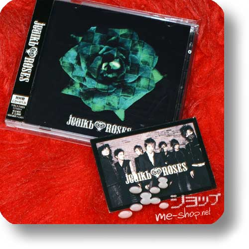 jealkb - ROSES LIM.CD+DVD+Bonus-Tradingcard (Re!cycle)-0