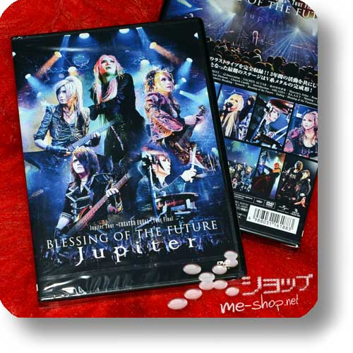 JUPITER - BLESSING OF THE FUTURE - Jupiter Tour ~CREATED EQUAL~ Tour Final (Live-DVD)-0
