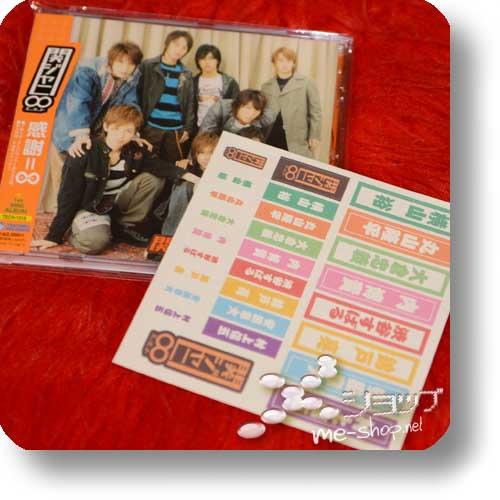 KANJANI 8 - Kansha ni eight (1.Press inkl.Bonus-Stickerbogen!) (Re!cycle)-0