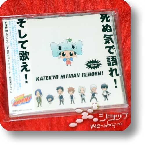 KATEKYO HITMAN REBORN! - Shinu ki de katare! Soshite utae! ~ Character Soudeen Album (Re!cycle)-0