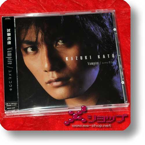 KAZUKI KATO - Vampire / Yume Hikouki (Re!cycle)-0