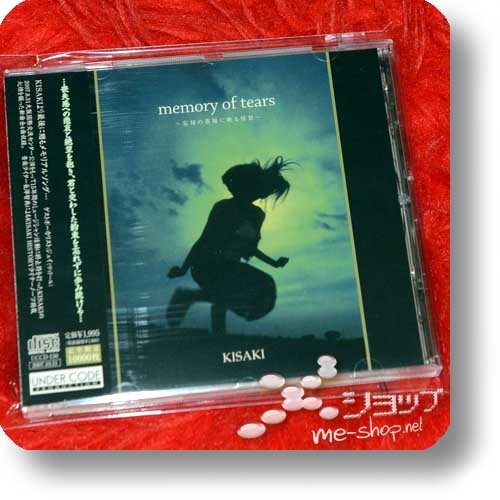 KISAKI - memory of tears ~Boukyaku no rakuyou ni utsuru joukei~ (lim.10000 / VIDOLL, Phantasmagoria) (Re!cycle)-0