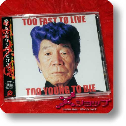 KISHIDAN - TOO FAST TO LIVE TOO YOUNG TO DIE (lim.CD+DVD (Re!cycle)-0