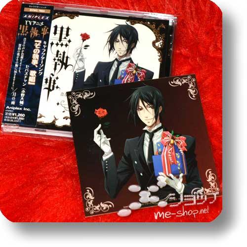 KUROSHITSUJI (Black Butler) - Sono shitsuji, kashou (Character Song Sebastian / Daisuke Ono) lim.1.Press inkl.Bonus-Sticker! (Re!cycle)-0