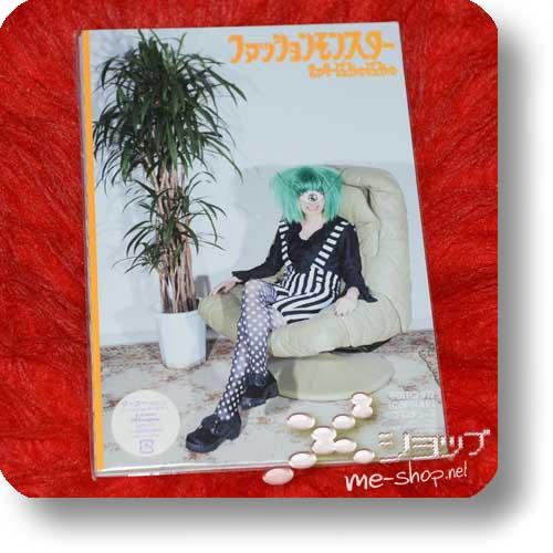 KYARY PAMYU PAMYU - Fashion Monster (lim.CD+Photobook)-0