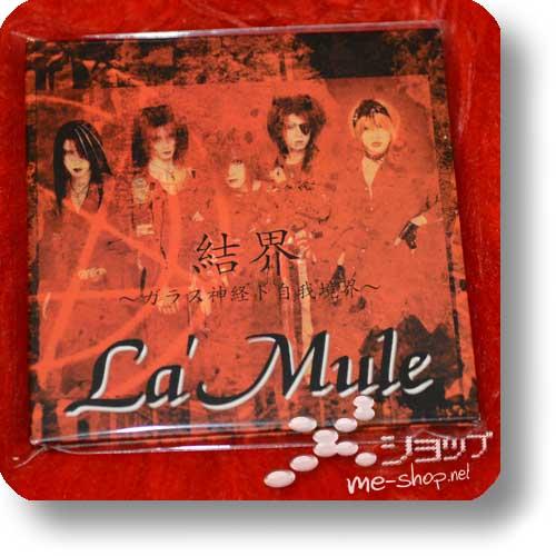 LA'MULE - Kekkai ~Glass shinkei to jiga kyoukai~ LIM.DIGIPAK (Re!cycle)-0