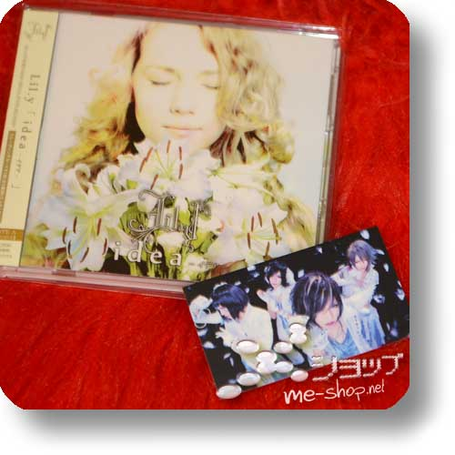 lil.y - Idea (lim.CD+DVD A-Type inkl.Tradingcard!) (Lily) (Re!cycle)-0