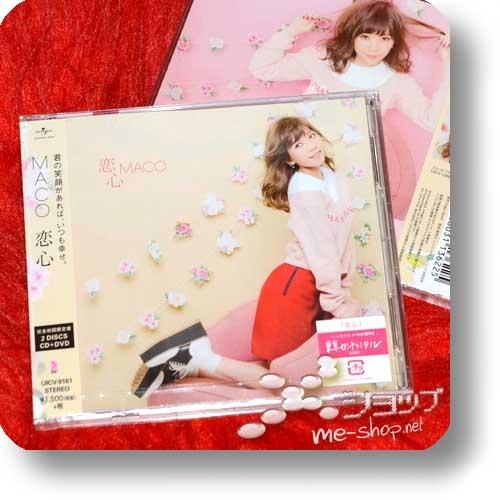 MACO - Koigokoro LIM.CD+DVD (Re!cycle)-0
