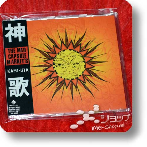 "THE MAD CAPSULE MARKET'S - KAMI-UTA (8cm/3"" CD-Single) (Re!cycle)-0"