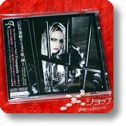 MEGAROMANIA - Propaganda (CD+DVD type A inkl.EU-Tourdoku!) (Re!cycle)-0