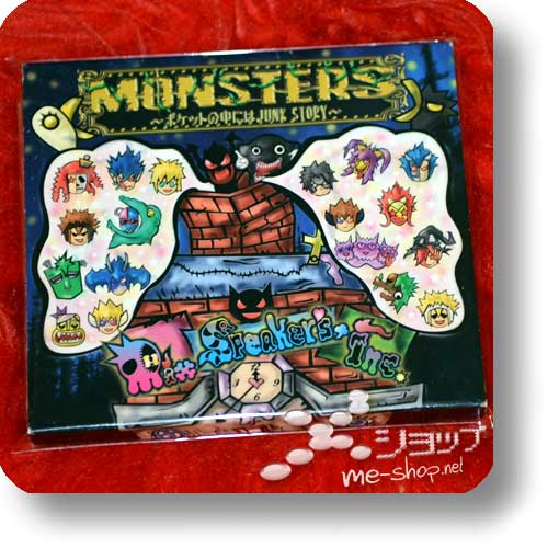 MIX SPEAKER'S INC. - MONSTERS ~pocket no naka ni wa JUNK STORY~ (lim.CD+DVD) (Re!cycle)-0