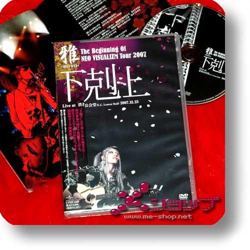 MIYAVI - The Beginning Of NEO VISUALIZM Tour 2007 (DVD) (Re!cycle)-0