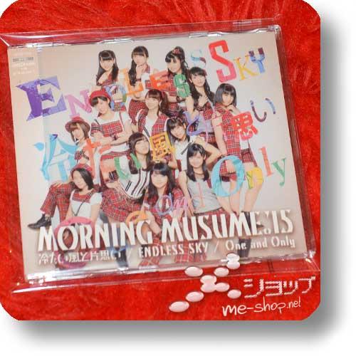 MORNING MUSUME '15 - Tsumetai kaze to kataomoi / ENDLESS SKY / One and Only (C-Type) (Re!cycle)-0