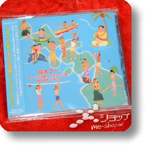 MORNING MUSUME. - Hawaiian de kiku Morning Musume. Single Collection (Re!cycle)-0