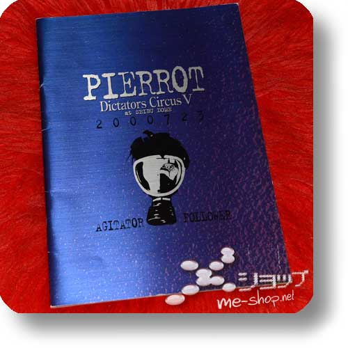 PIERROT - Dictators Circus V at SEIBU DOME 2000.7.23 Original Tour Pamphlet (Re!cycle)-0