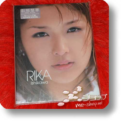 RIKA ISHIKAWA - Ishikawa Rika Solo Shashinshuu (Photobook) (Morning Musume./Tanpopo/Hangry&Angry) (Re!cycle)-0