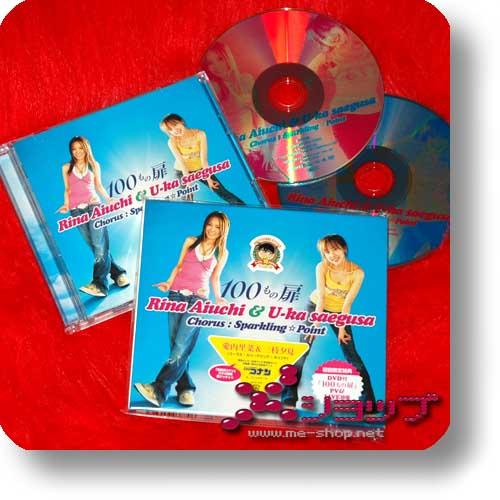 RINA AIUCHI & U-KA SAEGUSA feat.Sparkling*Point - 100 mono tobira (lim.CD+DVD / Detective Conan) (Re!cycle)-0