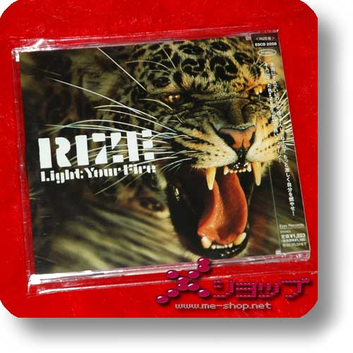 RIZE - Light Your Fire (Re!cycle)-0