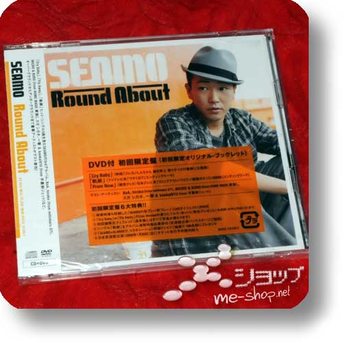 SEAMO - Round About LIM.CD+DVD (feat. BoA, mihimaru GT)-0