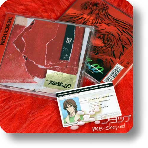 THE BACK HORN - Wana LIM.MOBILE SUIT GUNDAM 00-Version (inkl.Bonustrack+Sticker+Tradingcard)! (Re!cycle)-0