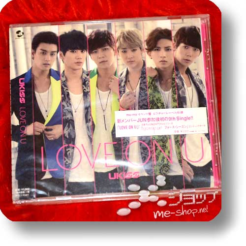 U-KISS (UKISS) - LOVE ON U (lim.mu-mo Mailorder & Event ver.)-0
