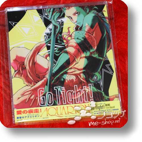 AKINO - Go Tight! (orig.1995 / bless4 / Sousei no Aquarion) (Re!cycle)-0